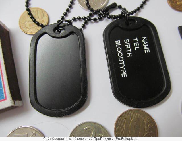 Мужской кулон Армейская подвеска двойной жетон