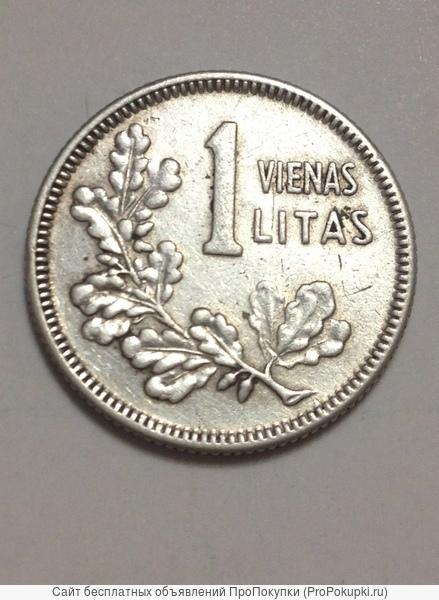 монеты и банкнота