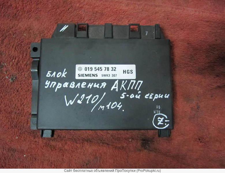 Блок pms (пмс) siemens 018 545 41 32 для Мерседес W124; W202; вито