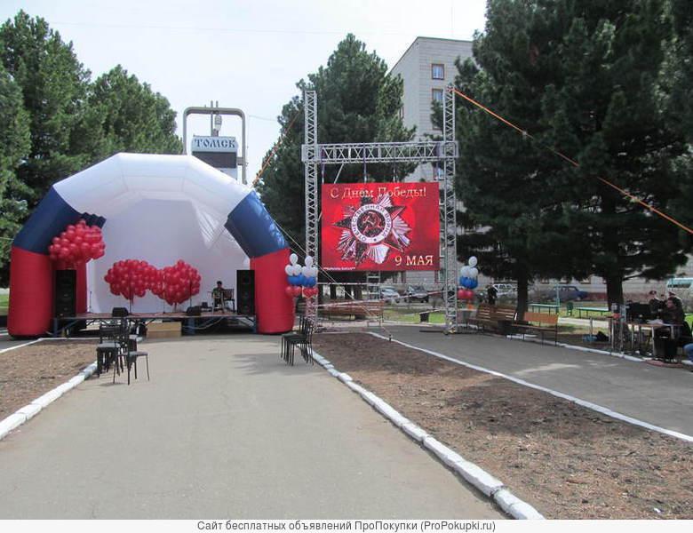 Аренда светодиодного экрана 3*4 метра в Томске