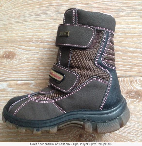 Итальянские ботинки Moschino