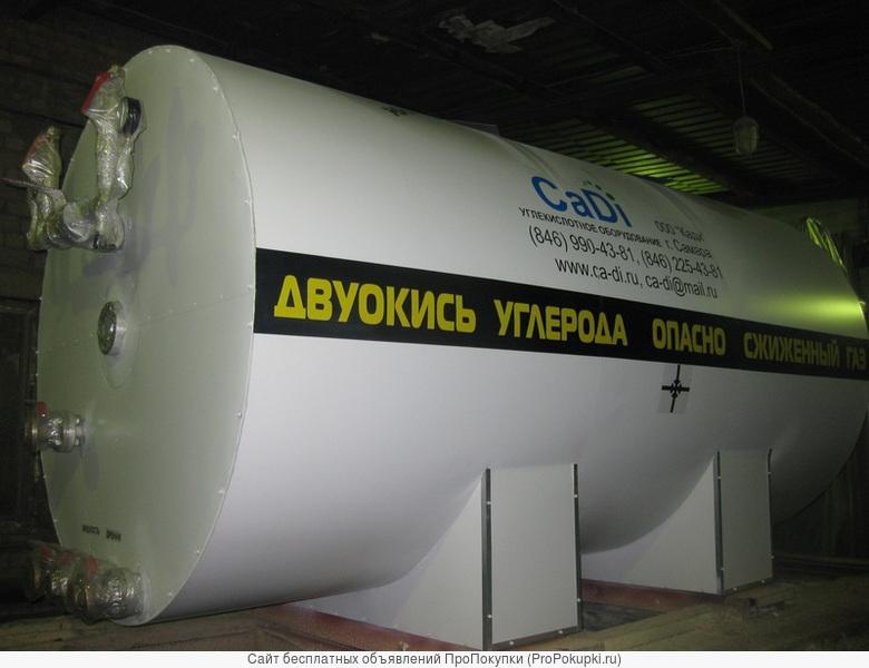 Резервуар для хранения углекислоты РДХ-4,0-2,0 (с холодильником)