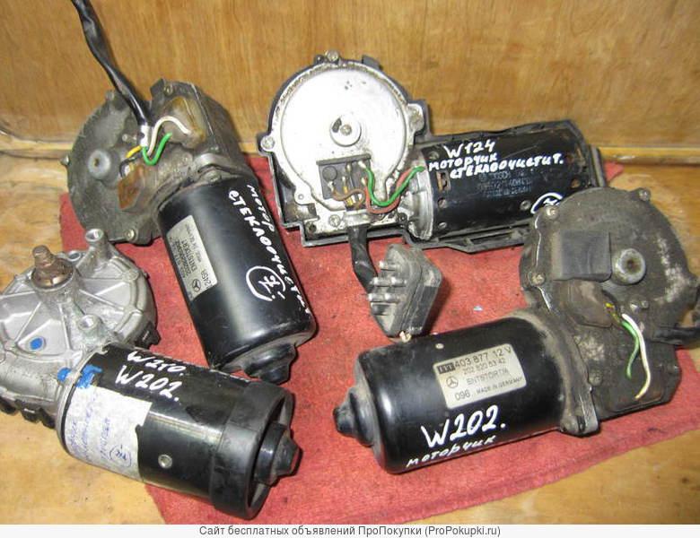 Моторчик стеклоочистителя W210 W202 W208 W124 W140