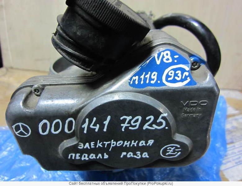 Гидроусилитель руля на мерседес W124 W202 W140
