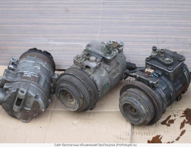Компрессоры кондиционера для Мерседес W124; W201; W202; W220; W215; W210; W126; W140; W129; W208(спорт-купе)