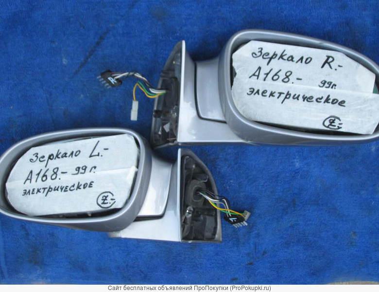 Зеркала левое и правое для Мерседес А168 А-класса