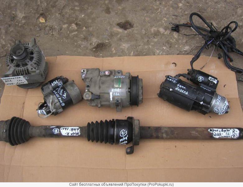 Стеклоподъёмники; динамики для Мерседес A168 A-класса