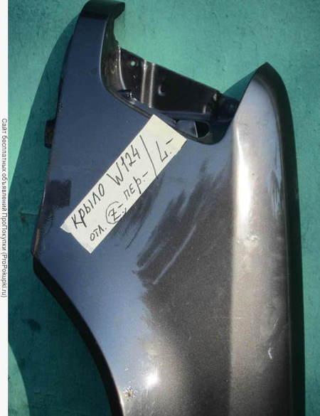 Передние крылья для Мерседес W124