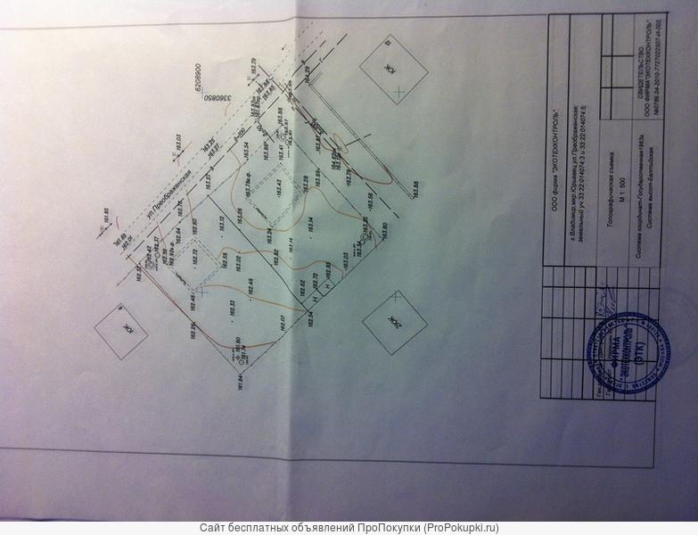 Продам земельный участок под строительство многоквартирного дома