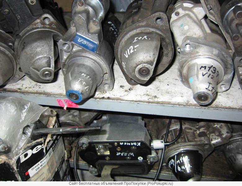 Радиаторы и стартеры на Мерседес W124 W140 W210 W202;201;126 W129 W220
