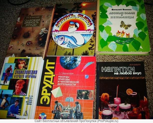 Книги домашней библиотеки