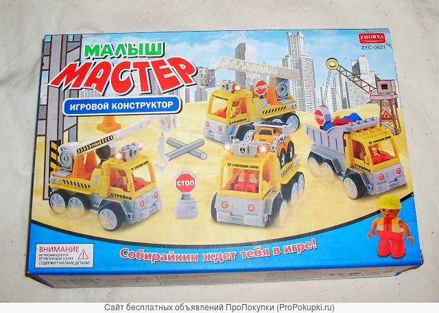 Конструктор –машина с подъемником, 10 деталей, Малыш мастер