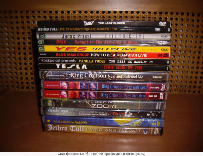 Музыкальные DVD Диски