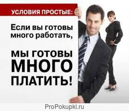 Сотрудник по работе с рекламой