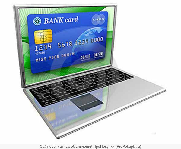 Кредиты быстро в Интернет-Банке