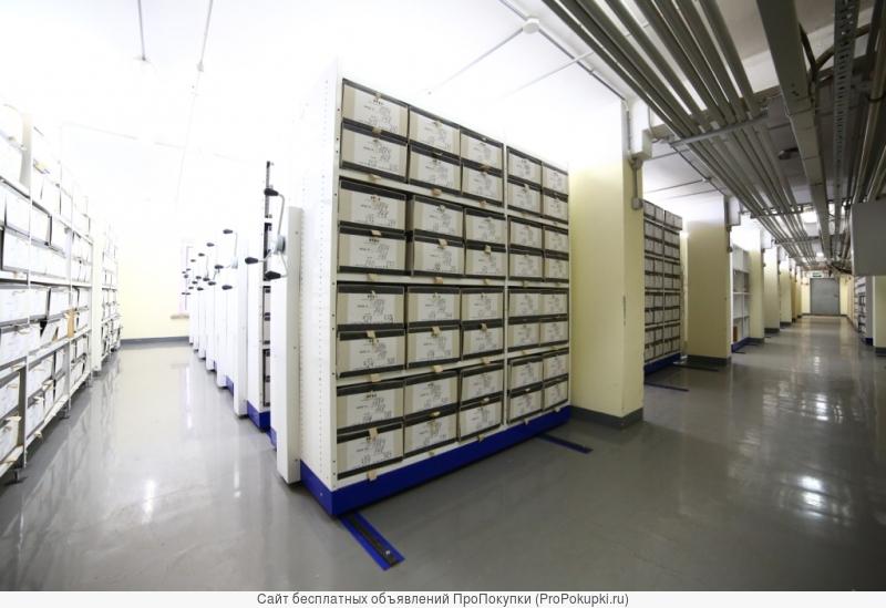 Архивная обработка, архивный переплет, уничтожение документов