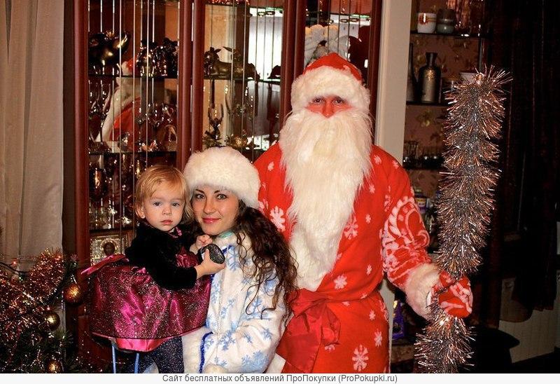 Заказ Деда Мороза и Снегурочки