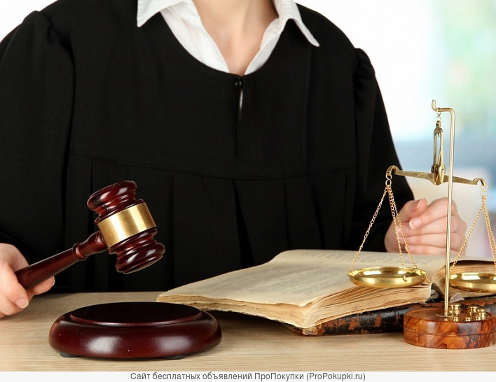 Юридическая Безопасность