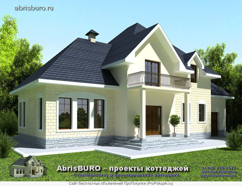 Проектирование загородных домов, готовые проекты коттеджей