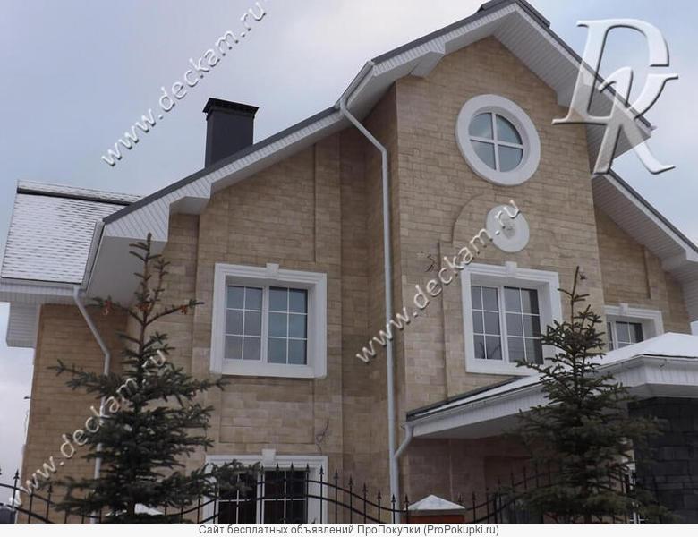 Декоративный камень, кирпич для фасада и интерьера