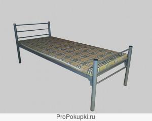 Кровати металлические для лагеря, кровати для госпиталей, кровати для рабочих, общежитий, кровати армейские