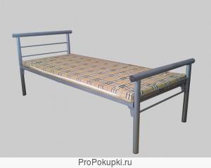 Кровати металлические для госпиталей, кровати для строительных времянок, бытовок, кровати для турбазы