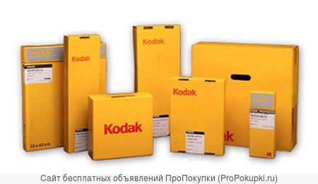Куплю рентгенjdcre. пленку Agfa – D-7 -8 . Kodak HS-800
