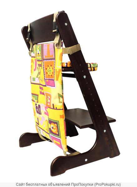 Карман для игрушек на детский стул