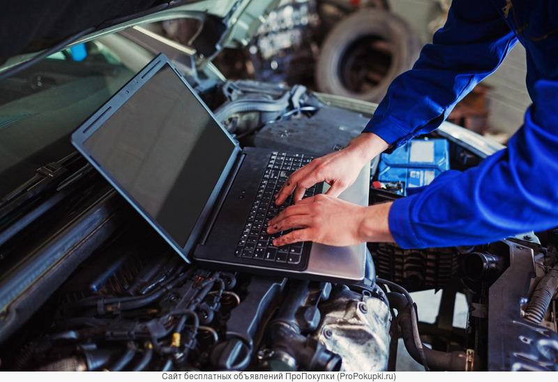 Компьютерная диагностика автомобилей Астрахань