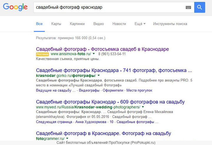Реклама в поисковых системах - Yandex, Google, Mail.ru
