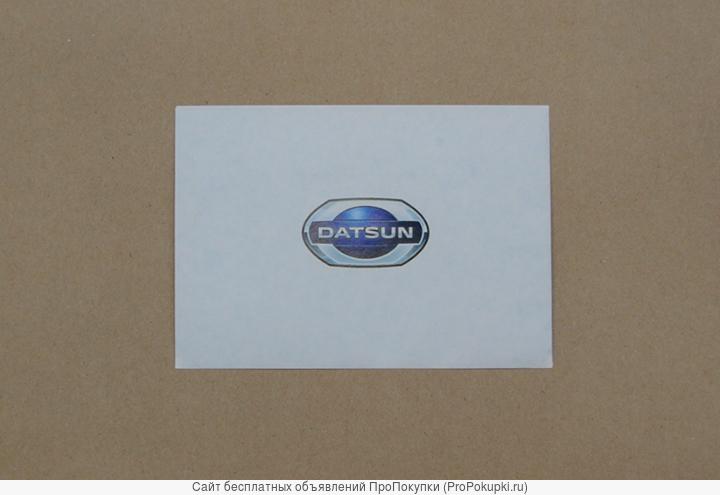 Конверты в нанесением логотипа