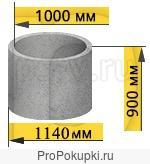 Кольцо бетонное КС10-9