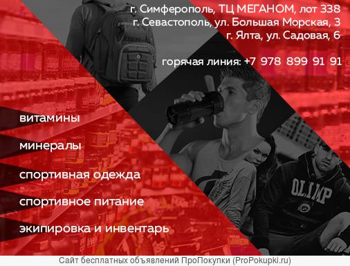 «КОРМ» эксклюзивно для Крыма