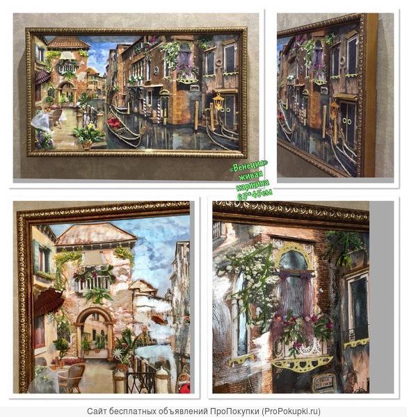 Новогодний подарок бесплатно при покупке 1 предмета декора: картины