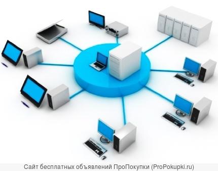 Монтаж видеонаблюдения, Сигнализаций, локальных сетей
