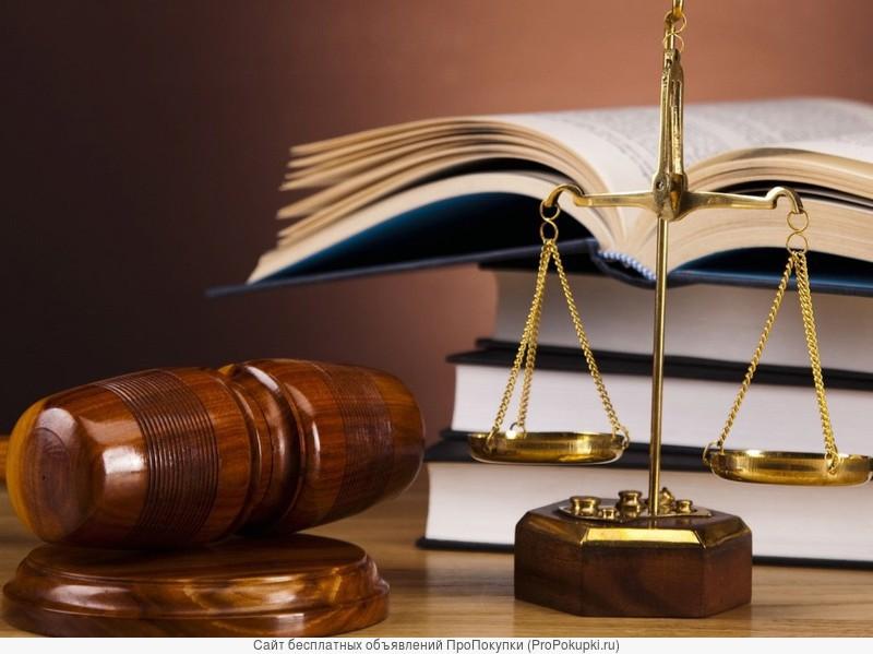 Юридическая помощь потерпевшим