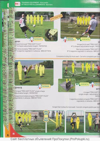 Манекены игроков надувные для тренировки