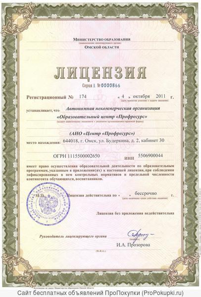 переподготовка машинистов Катерпиллер,Комацу,Хитачи