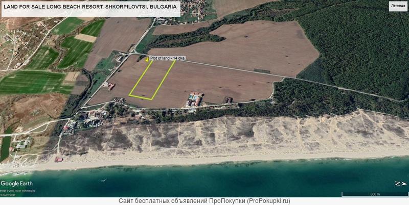 Болшой участок до моря, LONG BEACH RESORT, Шкорпиловци, Болгария