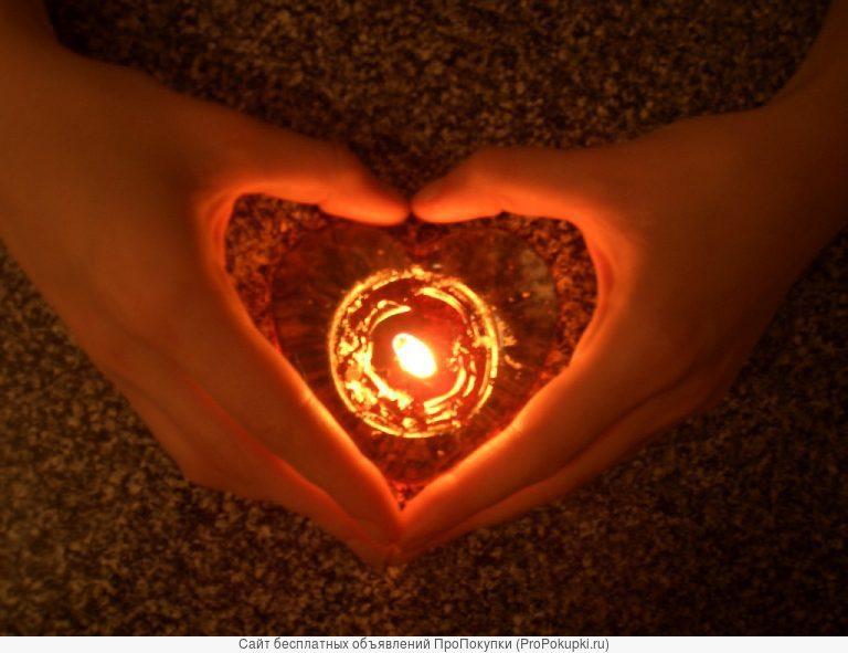 Любовная магия. Помощь в делах любви. Помогу в семейных вопросах