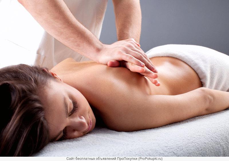 Профессиональный массаж от Частной Профессиональной массажистки