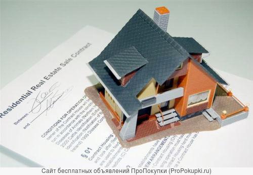 ООО «Масштаб» - услуги по оформлению недвижимости в Краснодаре