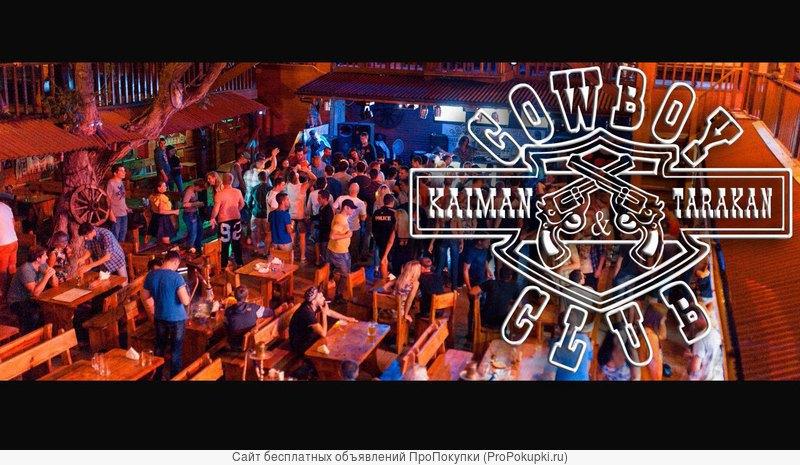 Ночной клуб «Cowboy»