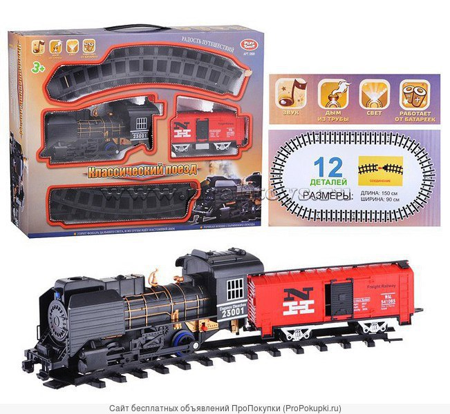 Железная дорога Play Smart Классический поезд