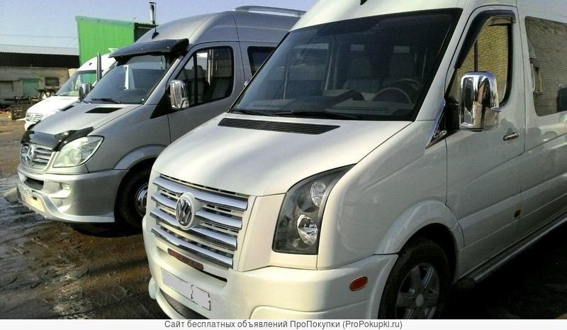 Заказ, услуги микроавтобусов, междугородка