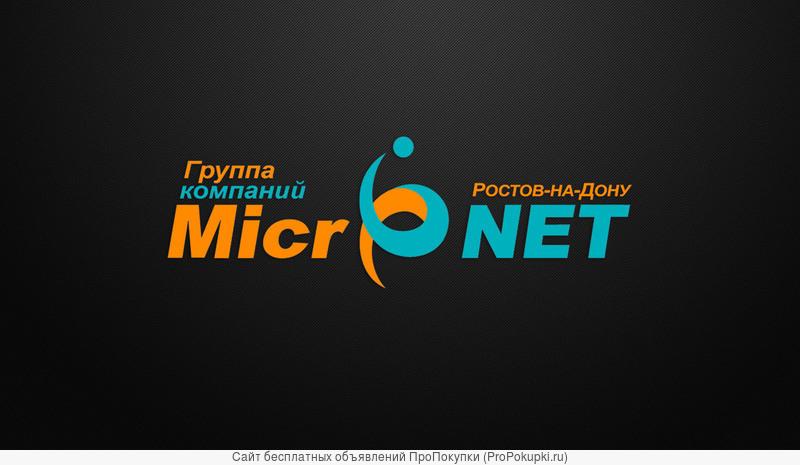 Подключение интернета по технологии LTE
