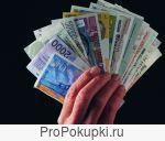 Услуги магии для работы и карьеры в Хабаровске