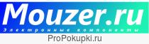 Экспресс-поставка импортных электронных компонентов и электротехники