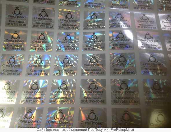 голографические наклейки