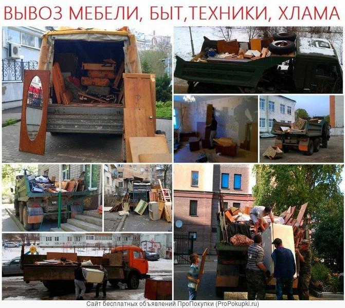 Вывоз старой мебели, хлама на свалку в Омске